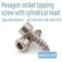 304 stainless steel audio furniture cup head hexagon tapping screw m2-m6 cylindrical head hexagon ta