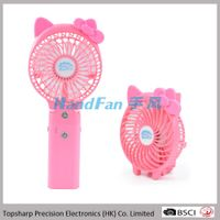 Portable Handy Battery Operated Power Bank Fan