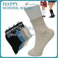 Solid color ankle school sport socks China student socks manufacture thumbnail image