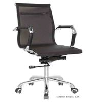 office/executive/mesh chair thumbnail image