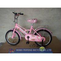 feifeng bike thumbnail image