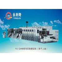 Yong Li Qi fully automatic high resolution water-ink carton printer