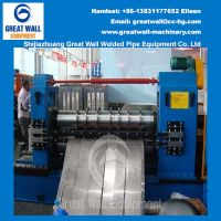 Middle Thick Sheet Slitting Line