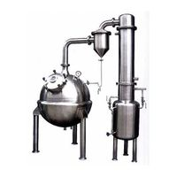 QN Series Ball Concentrator