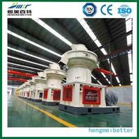 Hengmei better wood pellet machine with CE