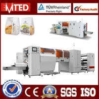 Computerized Fully Automatic High Speed Food Paper Bag Machine With Flexo Printing