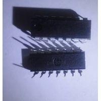 IC, diodes, modules, transistors, capacitors, resistors