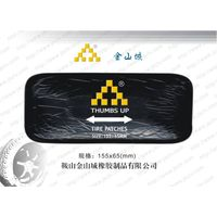 tire repair patch cold patch rubber patch thumbnail image
