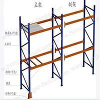Heavy-duty rack Beam type shelfstorage shelf systems
