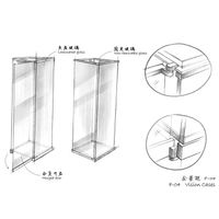 Museum Free standing display cases - Vision cases F-04