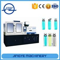 One step high speed sports bottle blowing machine