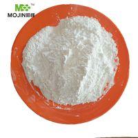 High quality industrial grade cas 631-61-8 ammonium acetate thumbnail image
