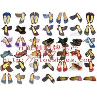 We producing fivetoeshoes professional,and wait for you to buy. thumbnail image