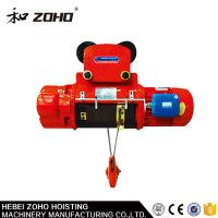 Electric Chain Hoist CD MD TYPE thumbnail image