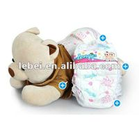 Baby Diaper-LB103