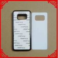 2D PC sublimation case for samsung galaxy S8 thumbnail image