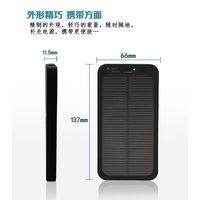 Mobile Solar Charger 4000mAh WT-S008 thumbnail image