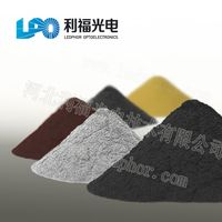 Cobalt Nitride Powder