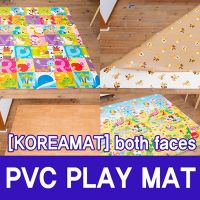 clean-tech mat _[KOREAMAT] PVC PLAY MAT