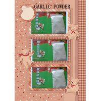 dry garlic  powder high quality 2013