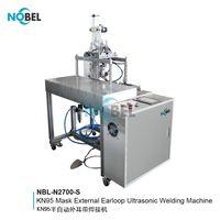 NBL-N2700-S KN95 Mask External Earloop Ultrasonic Welding Machine