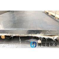 Special aluminum for mask machine - 6061 aluminum sheet thumbnail image