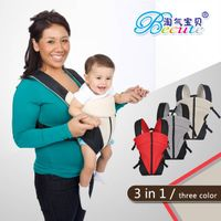 Safety Baby Carrier BB002-S thumbnail image