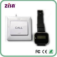 Medical device wireless call paging system , nurse call push button for elderly
