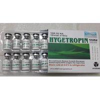 hygetropin hgh