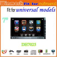 7inch 2din Touch screen Universal car multimedia DH7025 thumbnail image