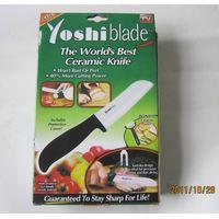 Yoshi blade