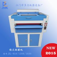 Multi Roller UV Coating Machine