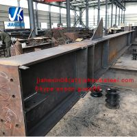 fabricated welded prefab structural steel h beam h column fabrication