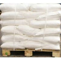 Phthalic anhydride seller, factory and trading company, you can get help here to know how to buy PA