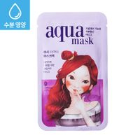FASCY Aqua Mask ( WAVE Tina )