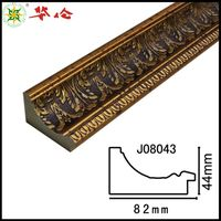 J08043 series ps photo painting ornate picture frame moulding