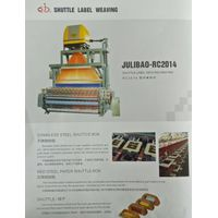 shuttle label weaving machine