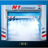 Car Washing Machine - Lifting & Swaying Type N1-B