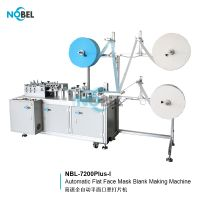 NBL-7200Plus-I Flat Face Mask Blank Making Machine  disposable face mask making machine price thumbnail image