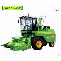 9QZ-3000 Self-Propelled Forage Harvester