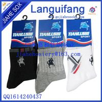 wholesale sport custom athletic socks