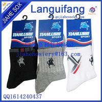 wholesale sport custom athletic socks