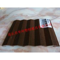 Wood foam inner wall hanging plate 2 series mold