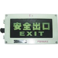 BYY explosion proof fluorescent lamp