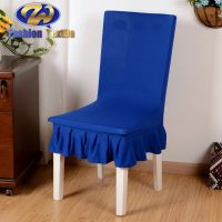 Wedding chair seat covers decorations for sale thumbnail image