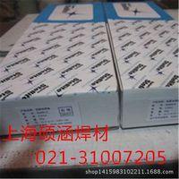 Stellite 6 D802 Cobalt-Based Surfacing Electrodes/Welding Rods