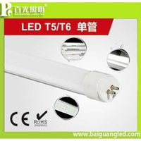 T5 18W Light Tube / LED Fluorescent T5 TubeLike