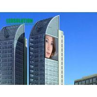 P31.25 Outdoor LED Display