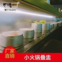 OEM Customized Food Grade Bowls for Conveyor Restaurant Disware