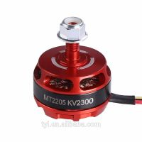 MT-2205 mini small blurhless motor kv2300 for drone